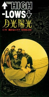 THE HIGH LOWSの画像 p1_23